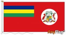 -MAURITIUS ENSIGN ANYFLAG RANGE - VARIOUS SIZES